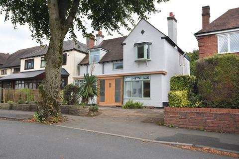 5 bedroom detached house for sale - Victoria Avenue, Halesowen