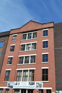 Studio to rent - 10-12 Pall Mall