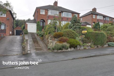 3 bedroom semi-detached house for sale - Horton Drive, Weston Coyney, Stoke on Trent