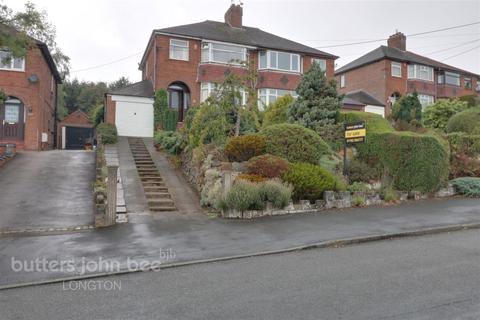 3 bedroom semi-detached house for sale - Horton Drive, Weston Coyney, Stoke on Trent