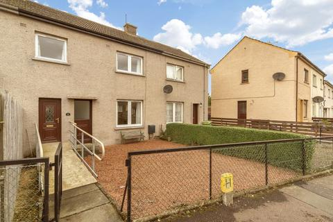 3 bedroom terraced house for sale - 16 Young Avenue, Tranent, EH33 2DF