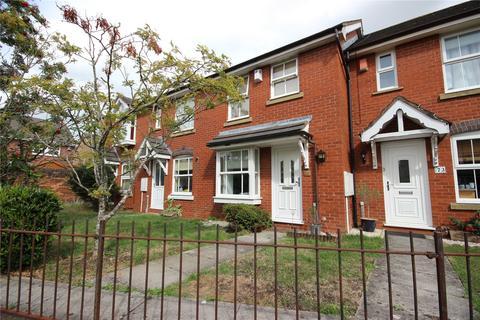 2 bedroom terraced house for sale - Pursey Drive, Bradley Stoke, Bristol, BS32