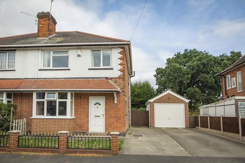 3 bedroom semi-detached house for sale - Hill Cross Avenue, Littleover