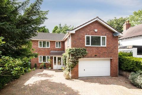 4 bedroom house for sale - Thornhill Road, Sutton Coldfield