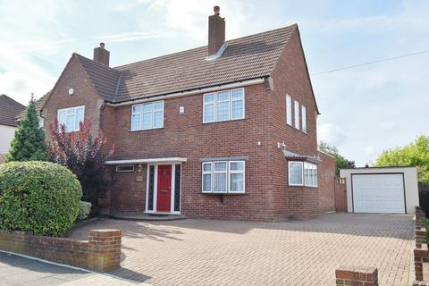 3 bedroom semi-detached house for sale - Hillcrest Road, Orpington
