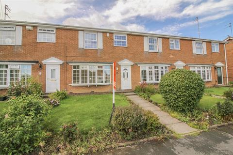 3 bedroom terraced house for sale - Drysdale Court, Brunswick Village, Newcastle Upon Tyne