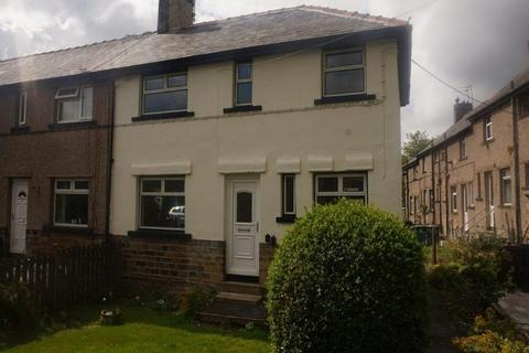 3 bedroom end of terrace house for sale - Fairfield, Denholme
