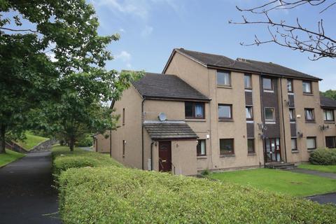 1 bedroom flat for sale - 7 Fortingall Avenue, Kelvindale, Glasgow, G12 0LR