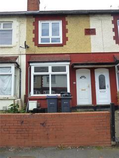 2 bedroom terraced house to rent - Westbury Road, Edgbaston, Birmingham, B17