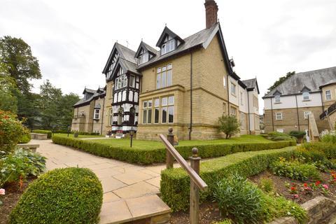 2 bedroom apartment for sale - 2 Ambler Lodge, Parc Mont, 9 Park Avenue, Roundhay, Leeds