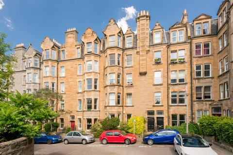 2 bedroom ground floor flat for sale - 7/1 Viewforth Square, Edinburgh, EH10 4LP