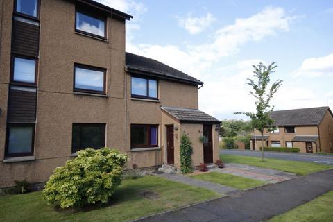 1 bedroom flat for sale - 320 Kelvindale Road, Kelvindale, Glasgow, G12 0NL