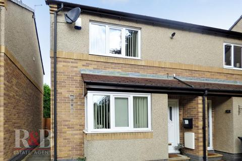 2 bedroom semi-detached house for sale - Lindeth Gardens, Lancaster