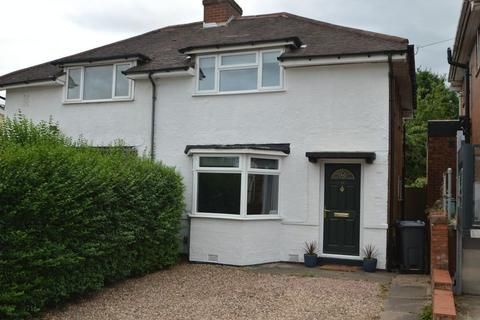 3 bedroom semi-detached house to rent - 21 Sladepool Farm Road, Kings Heath, Birmingham, B14 5DL