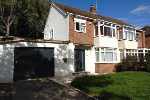 3 bedroom semi-detached house for sale - Parkside, West Moor, Newcastle upon Tyne