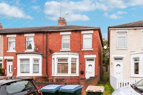 3 bedroom end of terrace house to rent - Eastcotes, Tile Hill, Coventry