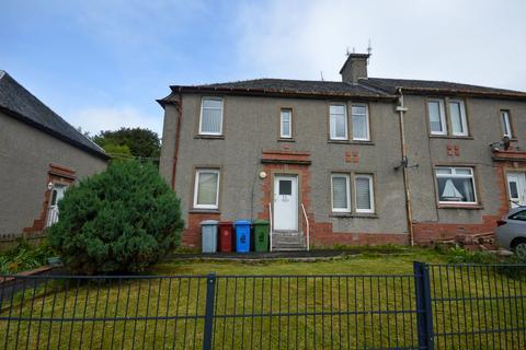 2 bedroom flat for sale - Park Crescent, Strathaven, South Lanarkshire, ML10 6NH