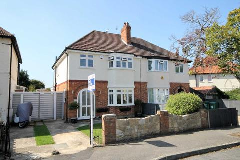 3 bedroom semi-detached house for sale - Poplar Road, Sutton