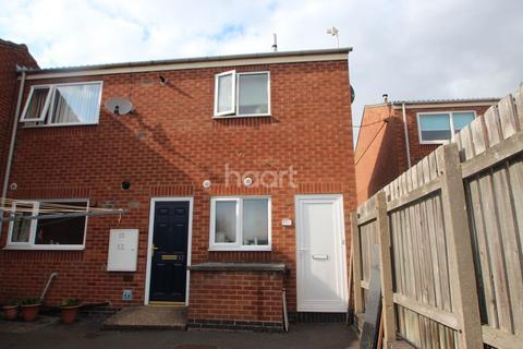 1 bedroom flat for sale - Iona Gardens, Top Valley, Nottingham.