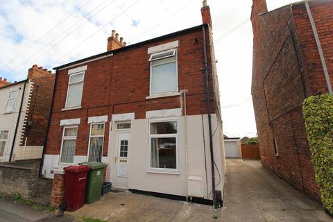 1 bedroom ground floor flat for sale - Victoria Road, Ashby