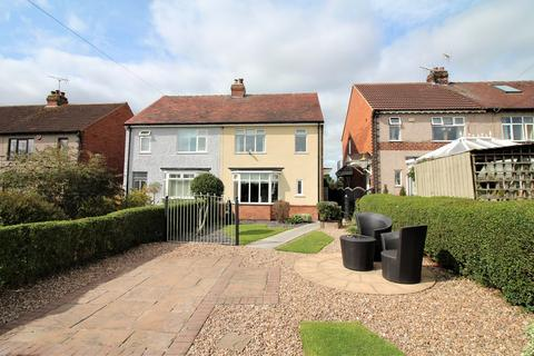 3 Bedroom Semi Detached House For Sale Nottingham Road Selston Nottingham