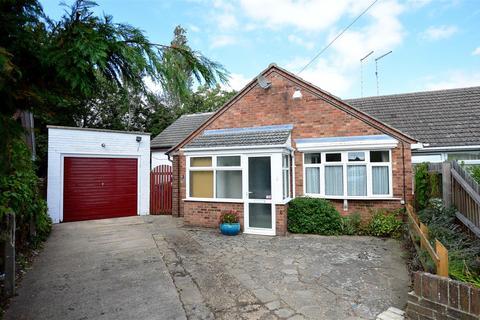 4 bedroom semi-detached bungalow for sale - Salisbury Road, Werrington, Peterborough