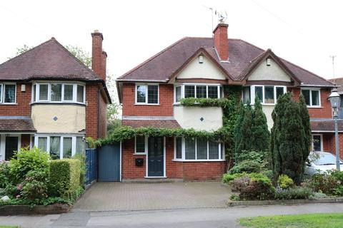 3 bedroom semi-detached house for sale - Browns Lane, Knowle