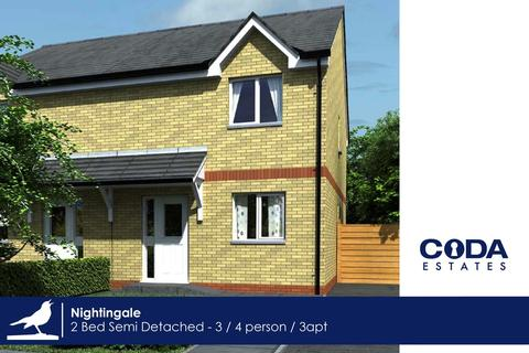 2 bedroom semi-detached house for sale - Broomfield Gardens