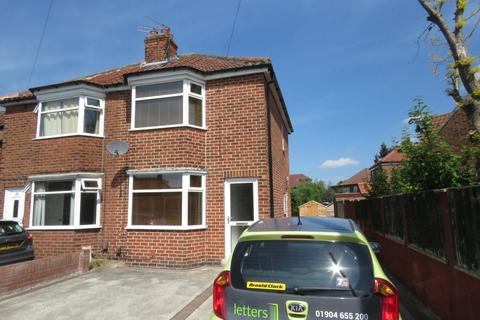 2 bedroom semi-detached house to rent - Endfields Road, Fulford