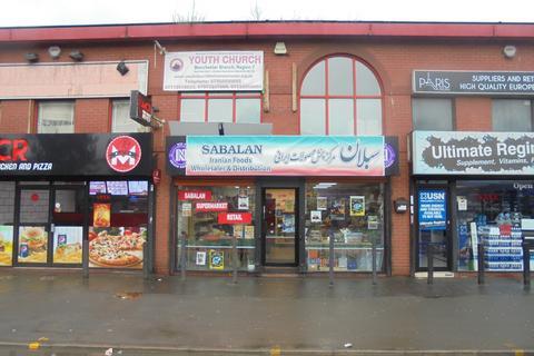 Shop for sale - SHOP 153 Great Ducie Street,  Manchester, M3