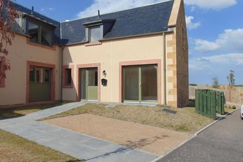 2 bedroom end of terrace house for sale - Two Bedroom End Terrace