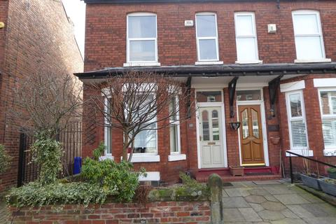 2 bedroom end of terrace house for sale - Limley Grove, Chorlton