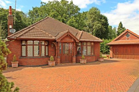 3 bedroom bungalow for sale - Kareen Grove, Binley Woods, Coventry