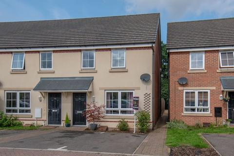 3 bedroom end of terrace house for sale - Kendrick Grove, Hall Green B28