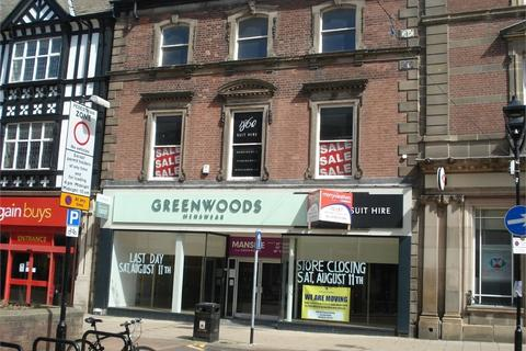 Property to rent - 31 COLLEGE STREET, ROTHERHAM