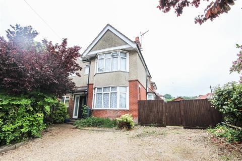 4 bedroom detached house for sale - Hill Lane, Southampton