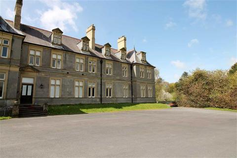 3 bedroom terraced house for sale - Crosswood Park, Aberystwyth, CEREDIGION, SY23