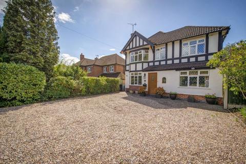 4 bedroom detached house for sale - Burley Hill, Allestree
