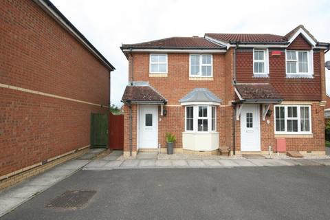 3 bedroom semi-detached house for sale - Vickers Close, Hawkinge