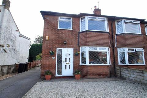 3 bedroom semi-detached house for sale - Baronsmead, Leeds