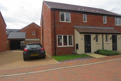 3 bedroom semi-detached house for sale - Dover Close, Duston, Northampton, NN5
