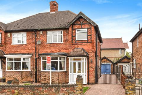 3 bedroom semi-detached house for sale - Westminster Drive, Grimsby, DN34