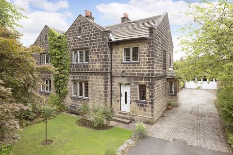 4 bedroom semi-detached house for sale - Esholt Avenue, Guiseley