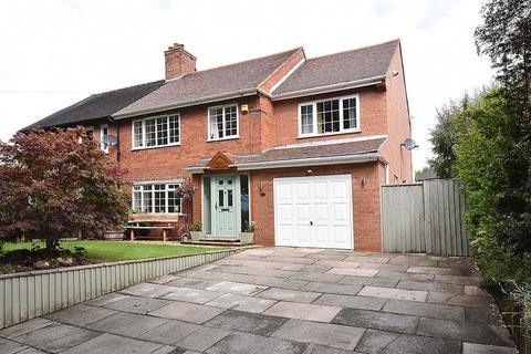 4 bedroom semi-detached house for sale - Six Acre Lane, Moore