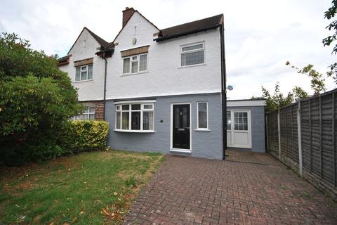 3 bedroom semi-detached house for sale - School Road, Hall Green