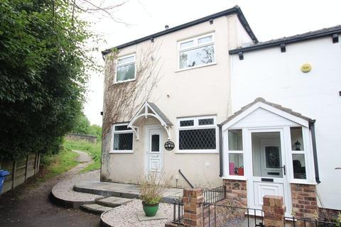 2 bedroom cottage for sale - Knott Fold, Hyde