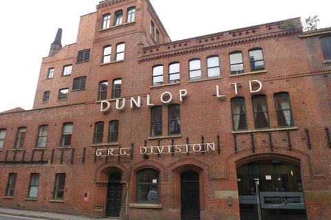 1 bedroom apartment for sale - Cambridge Street, Manchester