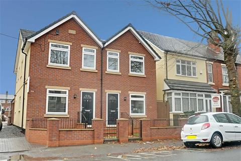 1 bedroom flat to rent - Blakenall Lane, Leamore, Walsall