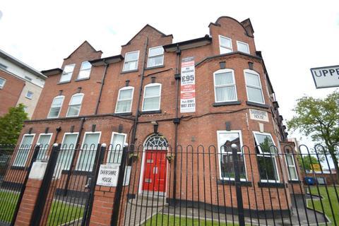 Studio to rent - Upper Brook Street, Manchester