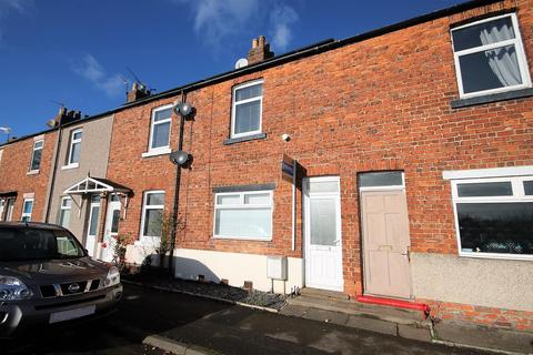 3 bedroom terraced house for sale - South Street, Stillington